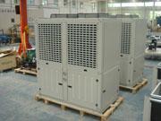 箱式机组-v型冷凝器